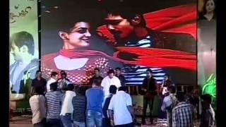 Saradaga Ammayilatho - Saradaga Ammaitho Movie Audio Launch 01 - Charmi,Nisha agarwal,Dasari,Varun Sandesh