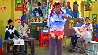 ஐயோ! ஒரு டீ குடிக்கக்கூட கைல பத்து பைசா இல்லையே || வடிவேலு மரண காமெடி || Vadivel Comedy