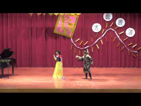 104年1月23日東華附小期末表演:助理老師~勇敢傳說-1 - YouTube