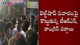 Tension Situation in Gemya Nayak Thanda, Nalgonda Dist