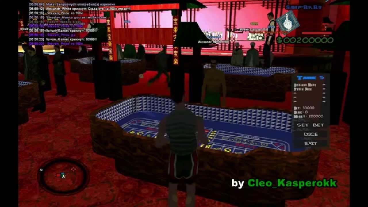 NEW Cleo кикер соперника в казино! Samp-RP 0.3.7 [Обновлено]