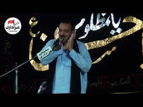 Zakir Niyaz Abbas Joiya I Majlis 7 Zilhaaj | Safdar Laaj Eid Gah Multan