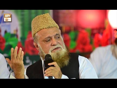 Meri Arzu Muhammad Meri Justuju Madina By Siddique Ismail - ARY Qtv