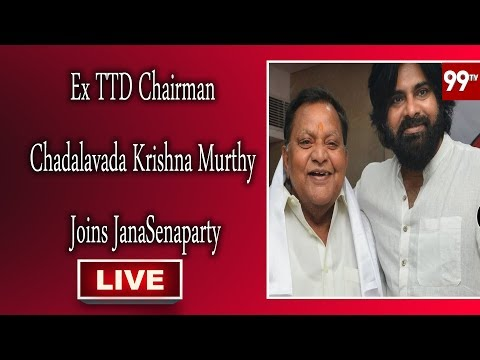 99 TV Telugu || Ex TTD Chairman Chadalavada Krishna Murthy Joins JanaSenaparty