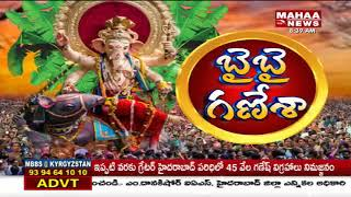 #GaneshImmersion 2018: Telangana Cultural Dance At Khairatabad | Hyderabad
