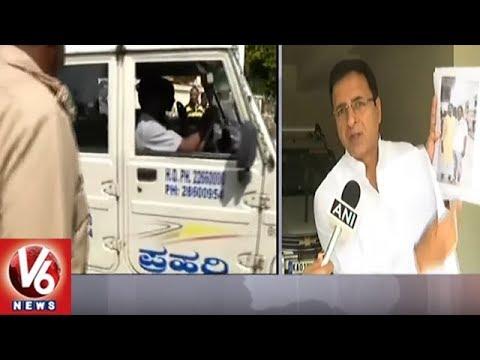 Congress Leader Randeep Singh Surjewala Alleged BJP Over Fake ID Cards | V6 News