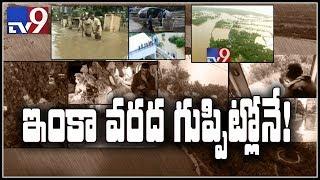 Kerala floods : Death toll rises to 400- Operation Madad continues  - netivaarthalu.com