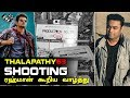 Thalapathy 63 Shooting Begins | Vijay | Atlee | AR Rahman | Nayanthara