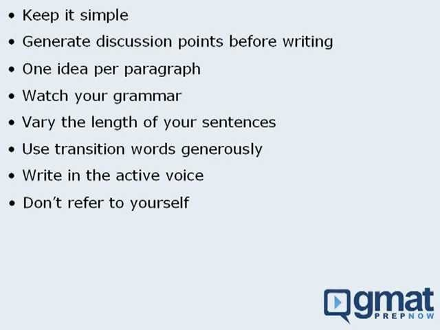 gmat prep awa essay Gmat prep options we begin a new series on the analytical writing assessment (awa) portion of the gmat, otherwise known as the essays because they do not feed into the overall score out of 800 (they are scored separately, on a scale of 6 points), they are often neglected.