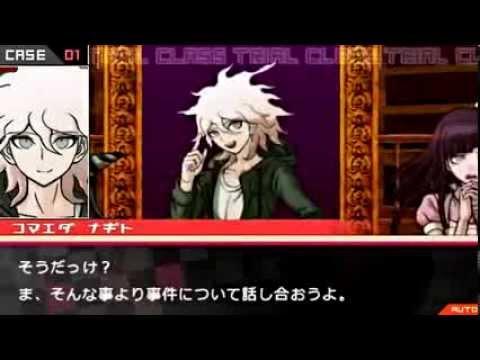 【学級裁判】狛枝凪斗 セリフシーン まとめ