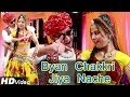 Download Rajasthani YO YO HONEY SINGH STYLE | BYAN CHAKRI JIYA NACHE | NEW RAJASTHANI SONG 2014 MP3 song and Music Video