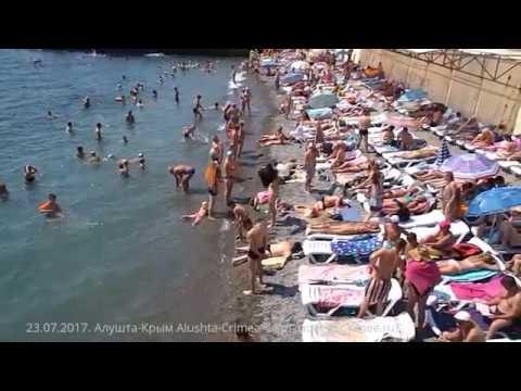 23.07.2017. Крым. Алушта сегодня - восточные и центральные пляжи