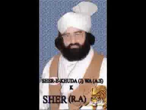 Sune Kon Qissa E Dard E Dil Pir Naseer Uddin Shah Sarkar video