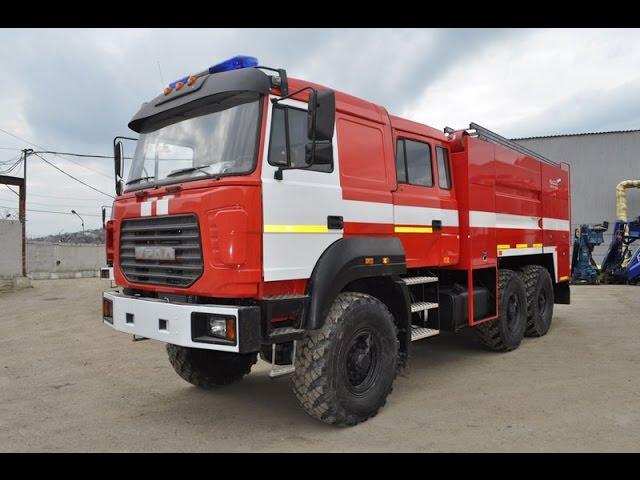 Пожарная спецтехника производства Уралспецмаш