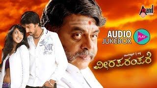 Viraparampare   Full Songs JukeBox   Kiccha Sudeep, Ambrish, Aindrita Ray   S.Narayan  New Kannada