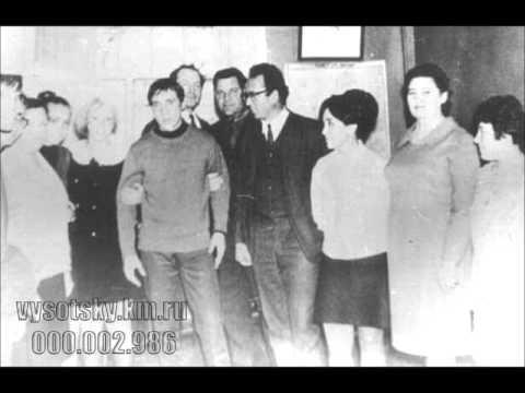 Высоцкий Владимир Семенович - Лошадей двадцать тысяч