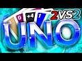 【4人実況】最強コンビ誕生!!2対2で駆け引きと協力UNO対�