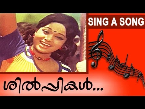 Ever Green Malayalam Song Silpikal Nammal..