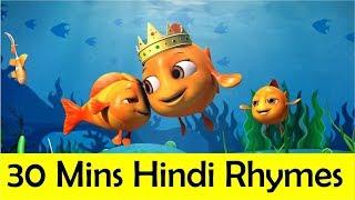Machli Jal Ki Rani Hai New Collection | Hindi Rhymes for Children | Infobells