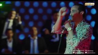 ريح المدام   الأغنية الأشهر في رمضان 2017 مع الفنان حمام الشقلباظ 😄