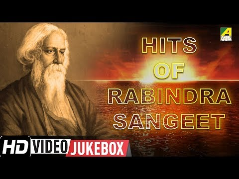 Hits of Rabindra Sangeet | Tumi Robe Nirobe | Rabindrasangeet Jukebox