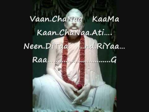Sri Ramakrishna Ashram  Arti Song 1b~ Khandana Bhava Bandhana video