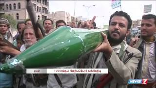 Pro-Houthi people stage mass protest in Yemen