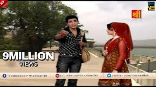 Main Pardesi Hoon Ajmer Aaya Hoon   Deedar E Khwaja Ajmeri   Muslim Song   Islamic Video Song