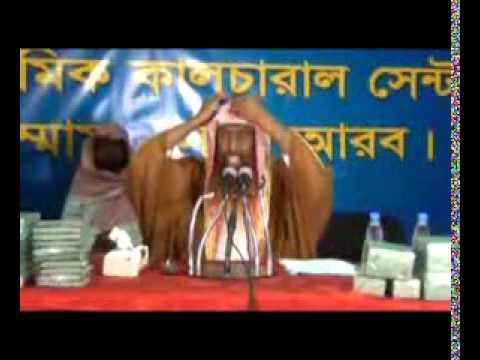 Bangla Waz: Islami Sommelon at Dammam Islamic Cultural Center - Saifuddin Bellal Madani