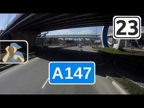 Трасса А147 на Джубгу. [ Весёлое - Сочи ]