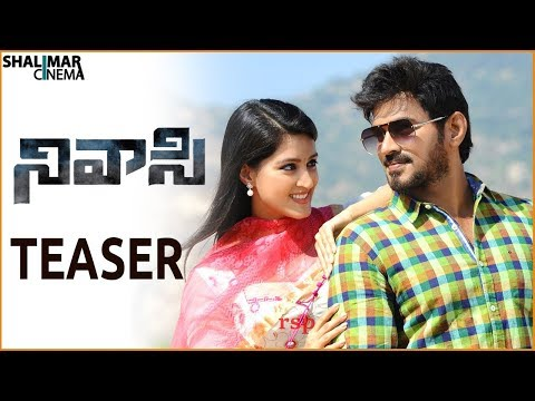 Nivasi Movie Official Teaser || Latest Telugu Teaser || Shalimarcinema