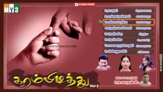 Karampidithu Vol 2 Top 10 Tamil christian songs | Jesus Tamil video songs