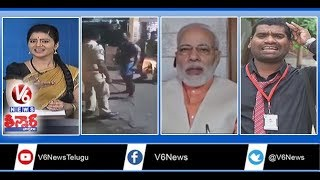 Drunk Man Hulchul | Car Accident In Hyderabad | PM Modi Warns BJP MPs And MLAs | Teenmaar News