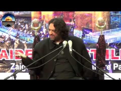 Wilayat-e-Ali (asws) | Allama Nasir Abbas (Shaheed) | 25th Muharram 1435H | Al Haider Trust