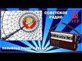 Позывные радио Маяк 60 х mp3