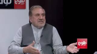 TAWDE KHABARE: Psychological Impacts of War on Afghan Children