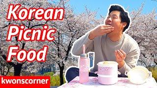 Korean Rice Balls: Samgak Kimbap (삼각김밥 만들기, おにぎり)