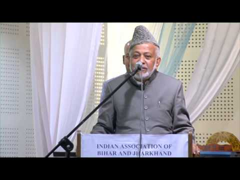IABJ Bihar and Jharkhand Diwas 2015 Part-9