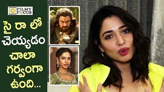 Tamanna Great Words about Sye Raa Movie || Chiranjeevi, Ram Charan
