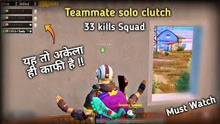 My teammate killed everyone in last circle | 33 kills squad | pubg mobile Hindi Gameplay