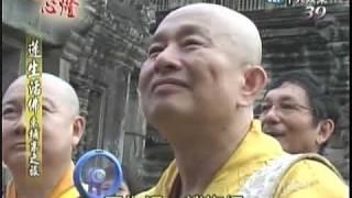 蓮生活佛盧勝彥2009泰柬緬之旅-11_給你點上心燈175