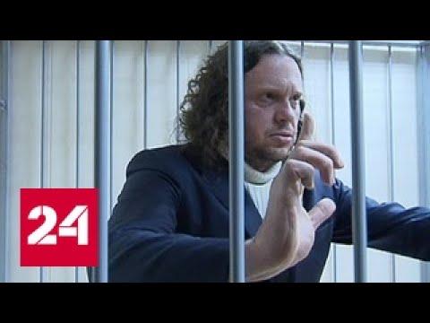 Приговор стал для Полонского сюрпризом