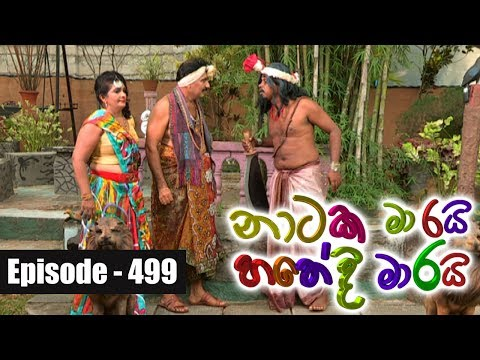 Naataka Maarai Hathedi Maarai - Ep 499 | Suran Narendra ( 22-05-2017 )