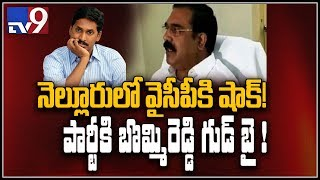 YCP leader Bommireddy Raghavendra Reddy resign from YSRCP