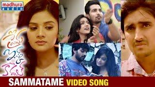 Prema Ishq Kaadhal Telugu Movie Songs   Sammatame Video Song   Harshvardhan Rane   Ritu Varma