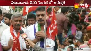 Municipal Contract Workers Protest in Vijayawada | Sakshi Live Updates - Watch Exclusive