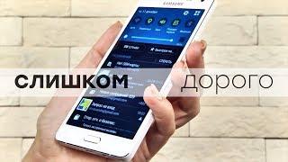 Samsung Galaxy A5: переоцененная модель в металлическом корпусе