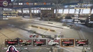 ※顔出し Riaのまったり実況 World of Tanks [WOT][PS4]part 399生放送