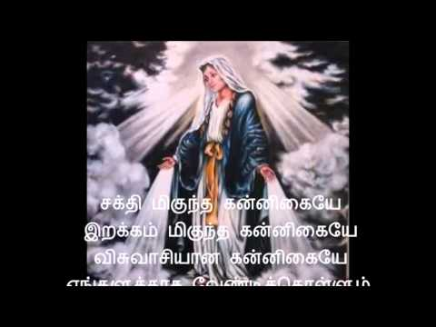 Tamil Christian Songs- Swami Kirupaiyayirum Part1.mp4 video