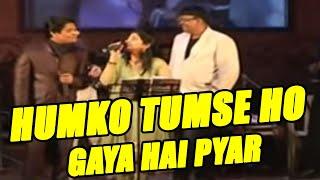 download lagu Humko Tumse Hogaya Hai Pyar Kya Kare gratis